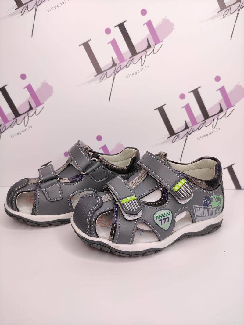 apavi bērniem, bērnu apavi, bērnu apavi internetā