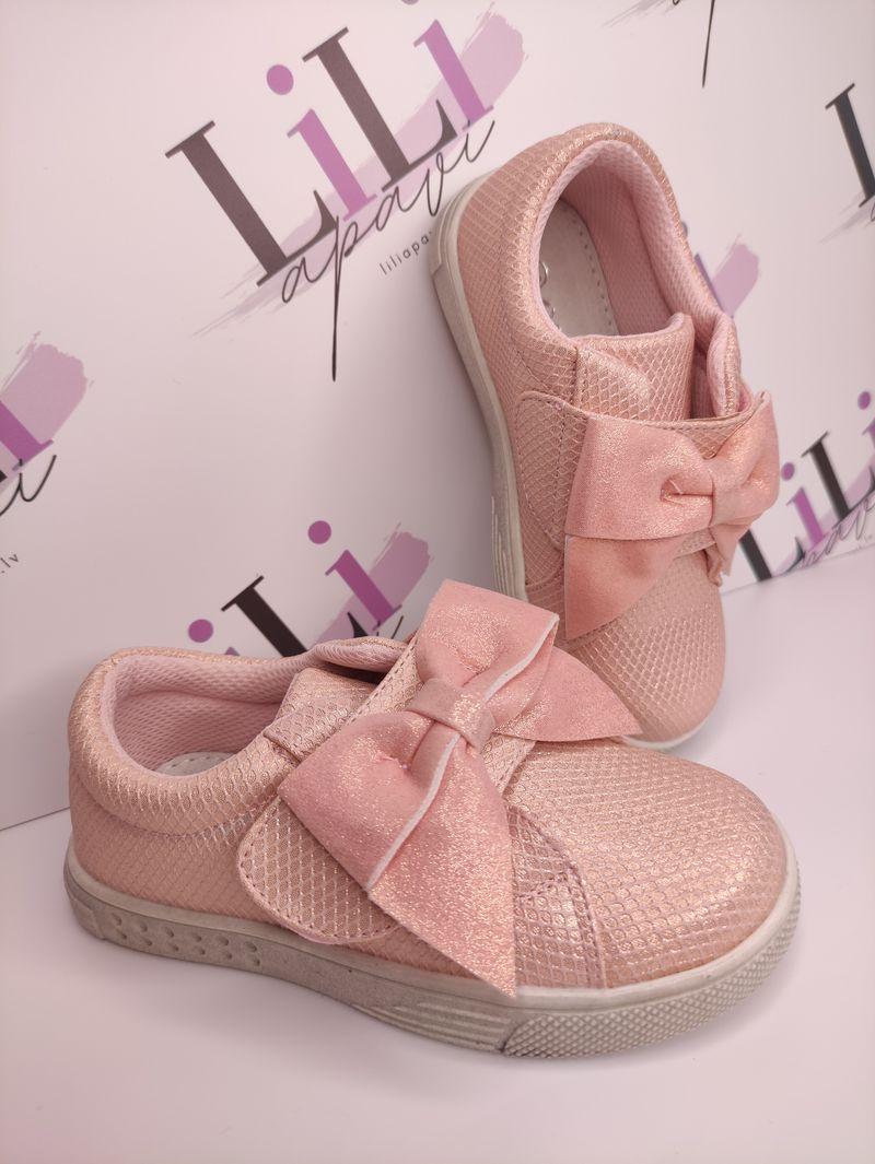 clibee apavi, bērnu apavi, apavi bērniem