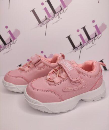 bērnu apavi internetā, meiteņu apavi, meiteņu botas, bērnu botes