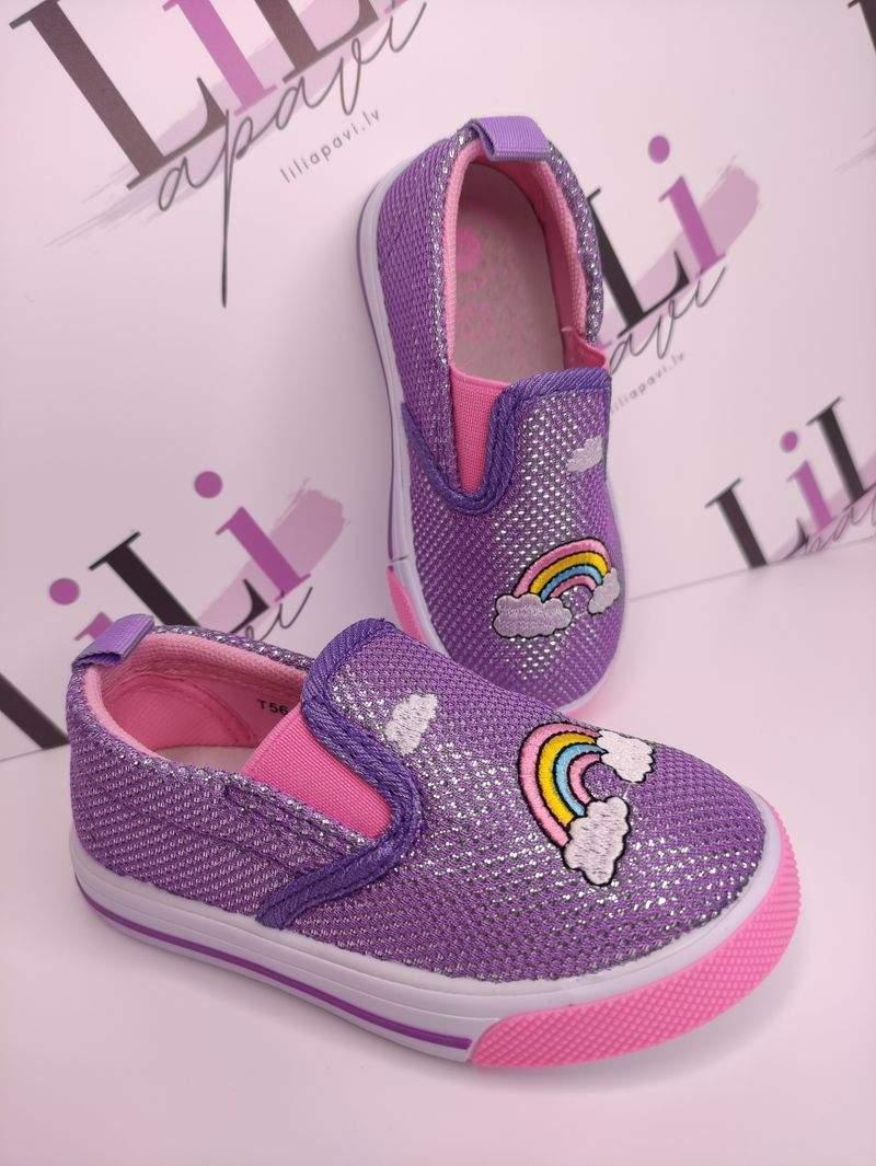 lēti apavi internetā, bērnu apavi internetā, apavi online, bērnu kedas