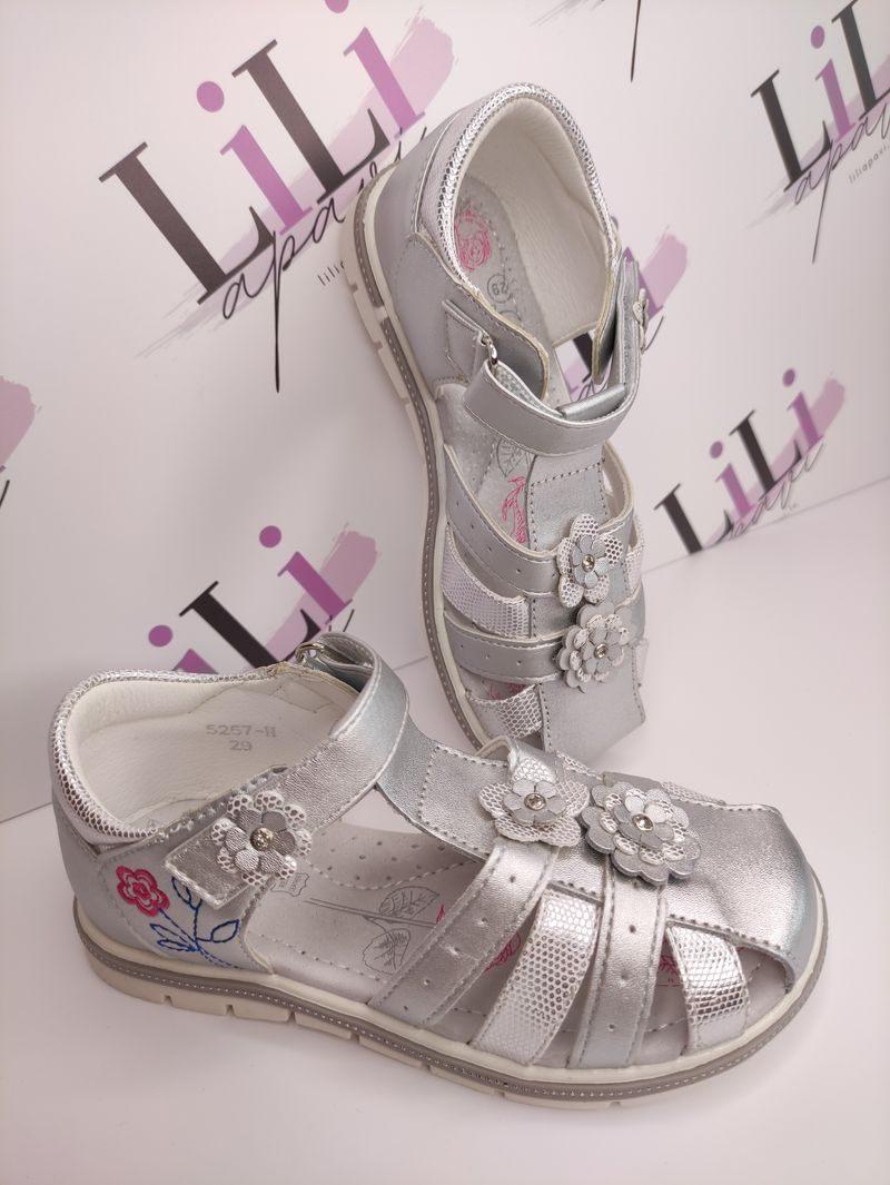 bērnu apavi, lēti bērnu apavi internetā, meiteņu sandales