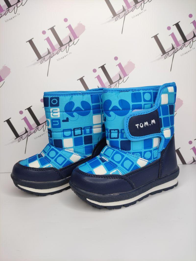 bērnu apavi internetā, lēti bērnu apavi, liliapavi, apavi online