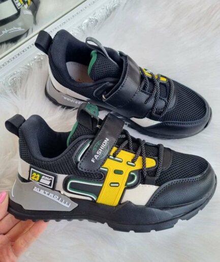 zēnu botas, bērnu apavi internetā, apavi bērniem, lili apavi,