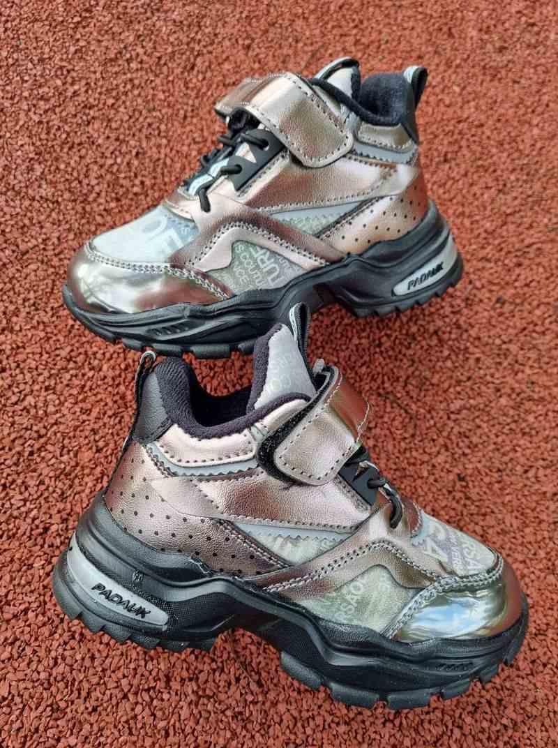 bērnu botas meitenēm, apavi bērniem internetā, meiteņu botas, botes meitenēm, rudens apavi bērniem, apavi bērniem online,