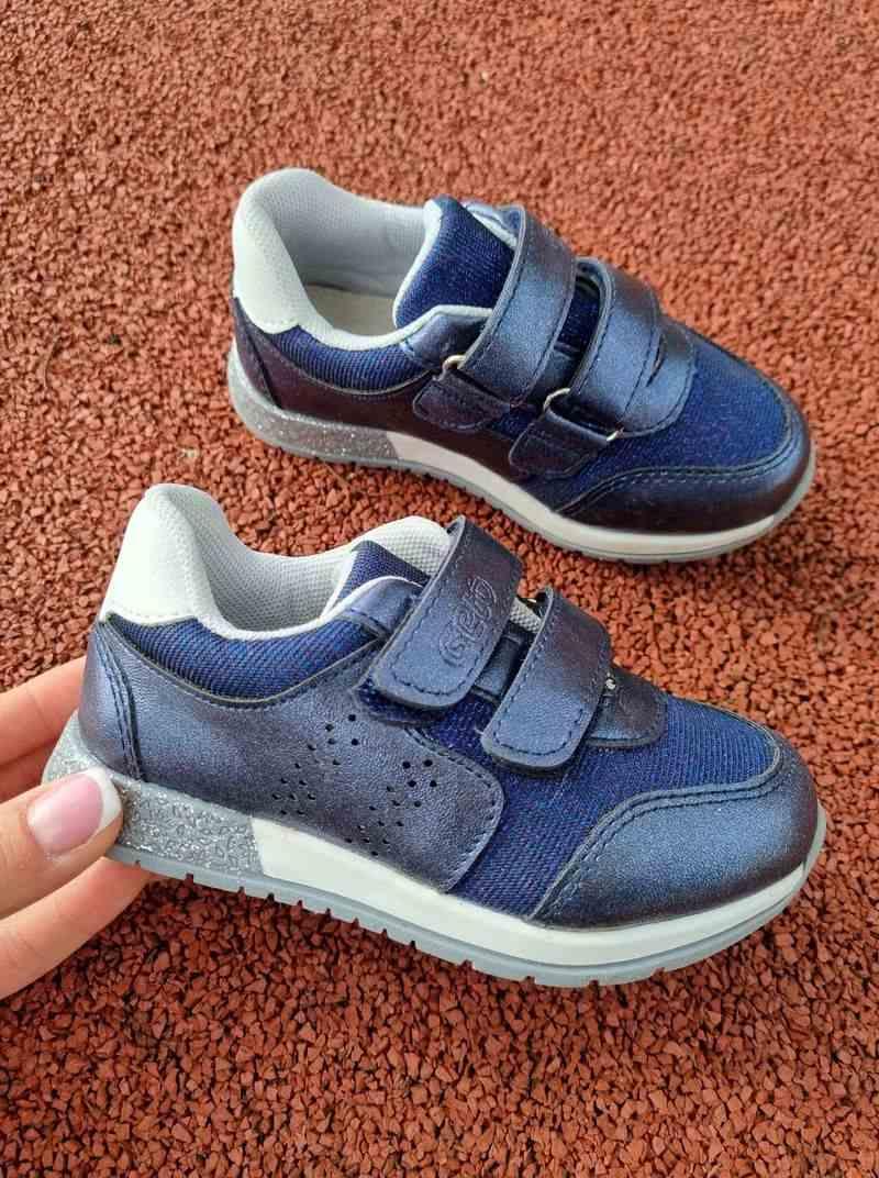 botes meitenēm, meiteņu botes, apavi bērniem, bērnu apavi, apavi internetā bērniem, apavi online, botes ar klipšiem bērniem,