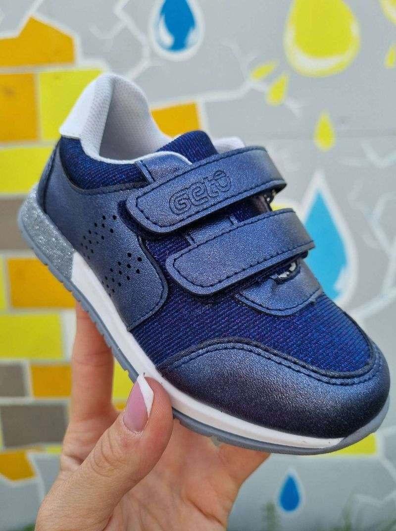 botes meitenēm, apavi bērniem internetā, meiteņu botes, apavi liliapavi, bērnu apavi, apavi online,