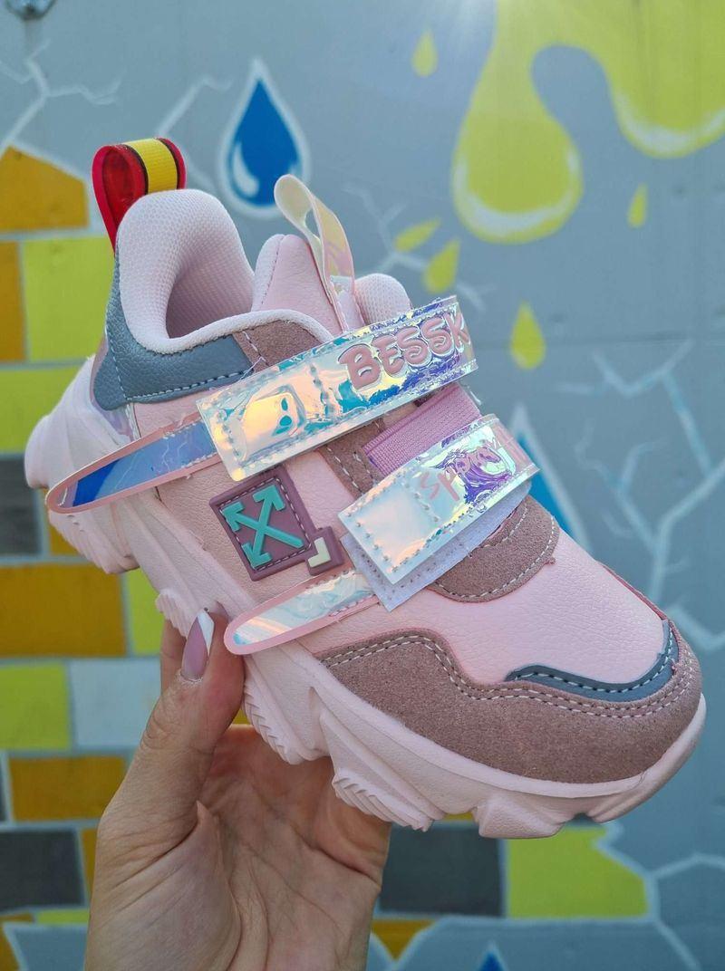 botes meiteņu, apavi meitenēm, meiteņu botas, bērnu apavi internetā, stilīgi apavi bērniem, apavi liliapavi bērniem,