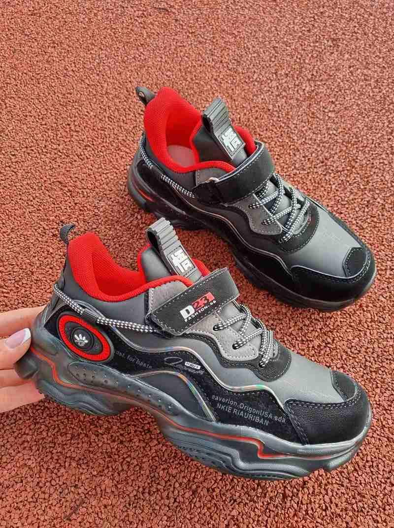pusaudžu botes, zēnu botes, botes bērniem, apavi zēniem, apavi bērniem internetā, apavi online,